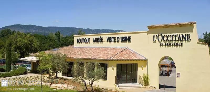 image-occitane.jpg