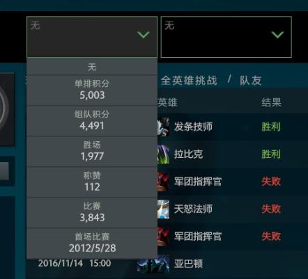 WeChat Image_20170602174806.png