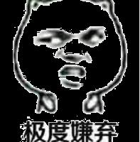 ubiaoqing58858c8c0bdc121400.png