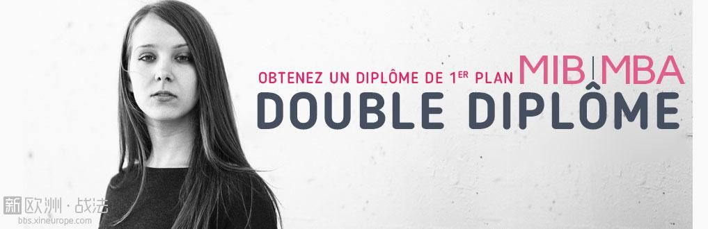 double-diplome-mbs.jpg