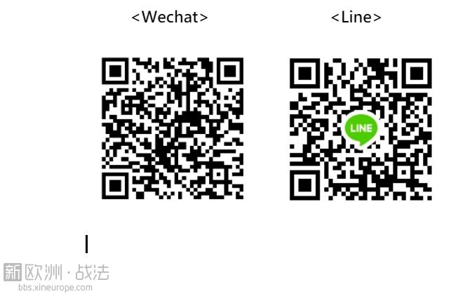 wechat line.png