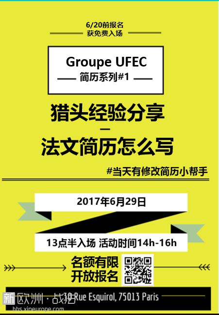 中文海報.png