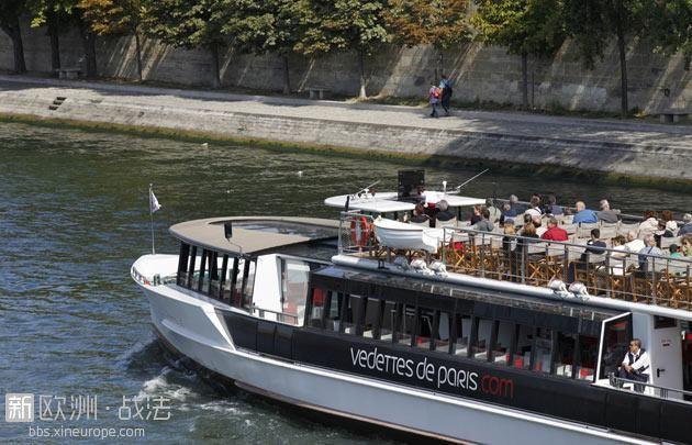 Vedettes-de-Paris-3-630x405-C-OTCP.jpg