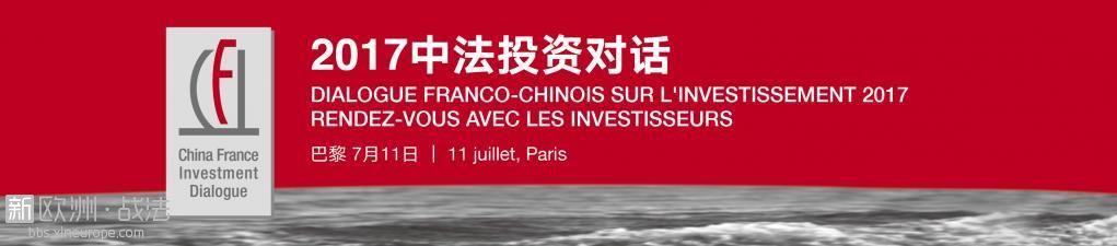 Banner巴黎.jpg