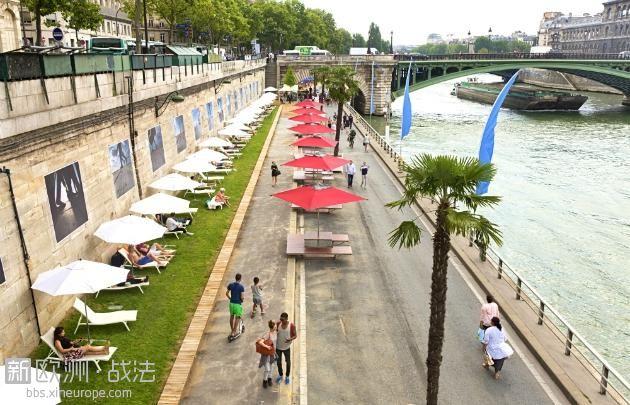 Paris-Plages-2017-Parc-Rives-de-Seine-630x405-C-DR.jpg