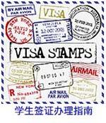 visa-stamps-collection_1045-720 copy.jpg