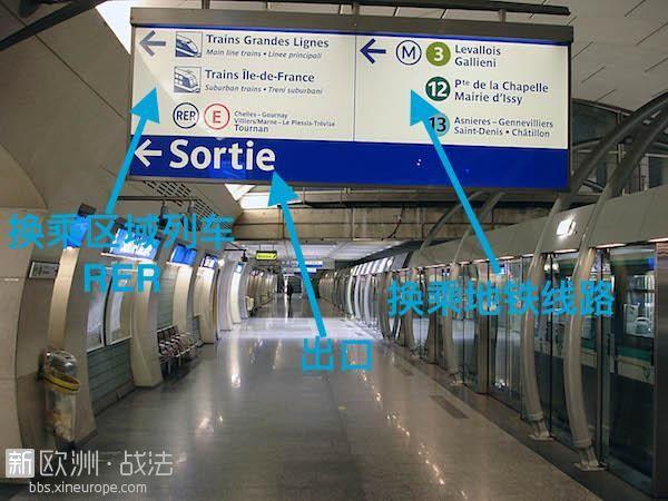 Metro_de_Paris_-_Ligne_14_-_station_Saint-Lazare_01.jpg
