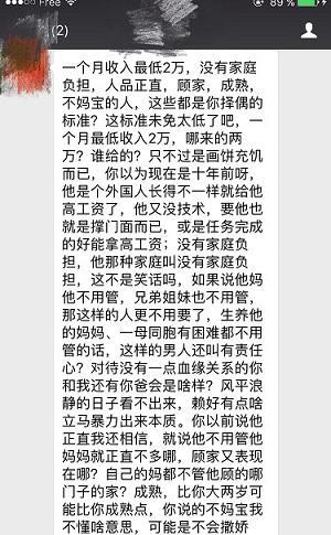 WeChat Image_20170715122034.jpg