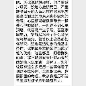 WeChat Image_20170715122048.jpg