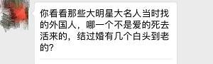 WeChat Image_20170715122054.jpg
