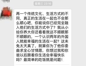 WeChat Image_20170715122057.jpg