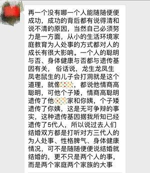 WeChat Image_20170715122101.jpg