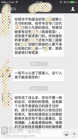 WeChat Image_20170715122108.jpg