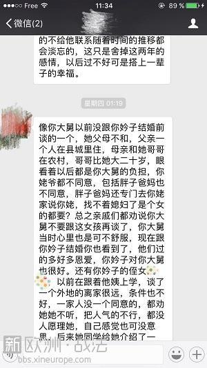 WeChat Image_20170715122111.jpg