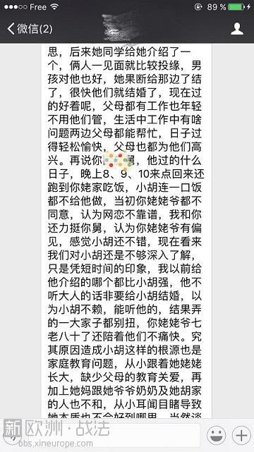 WeChat Image_20170715122113.jpg