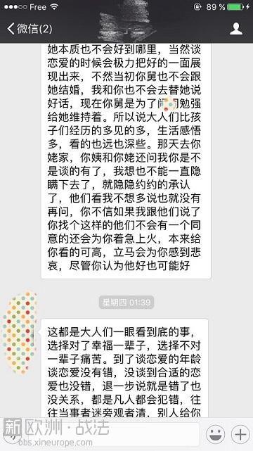 WeChat Image_20170715122116.jpg