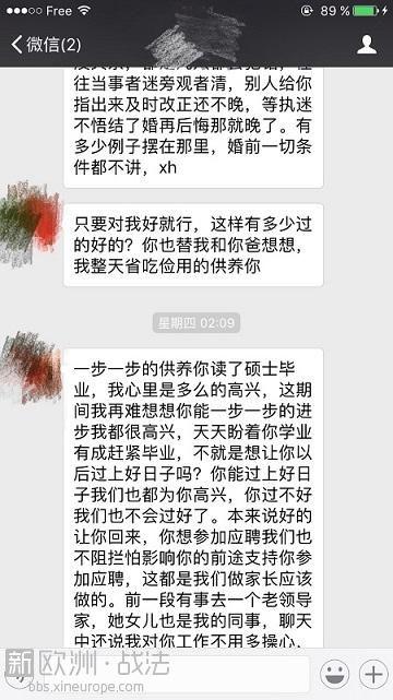 WeChat Image_20170715122121.jpg