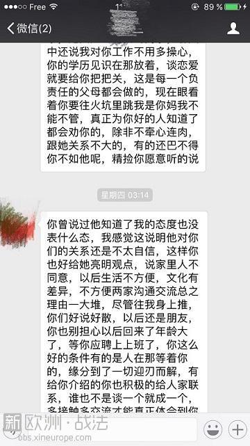 WeChat Image_20170715122130.jpg