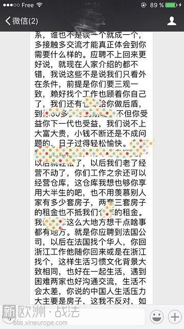 WeChat Image_20170715122136.jpg