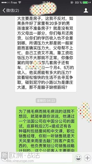 WeChat Image_20170715122141.jpg