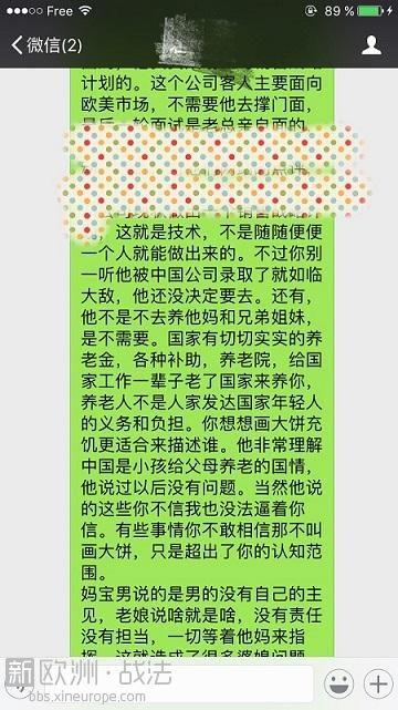WeChat Image_20170715122144.jpg