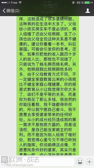 WeChat Image_20170715122148.jpg