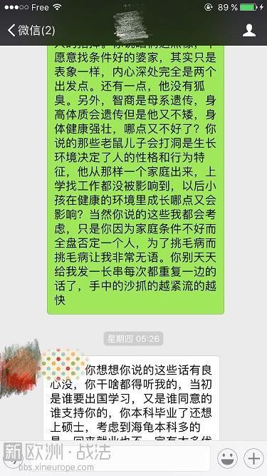 WeChat Image_20170715122158.jpg