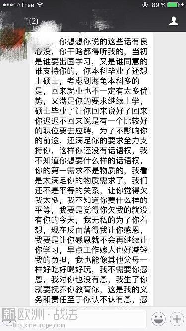WeChat Image_20170715122202.jpg
