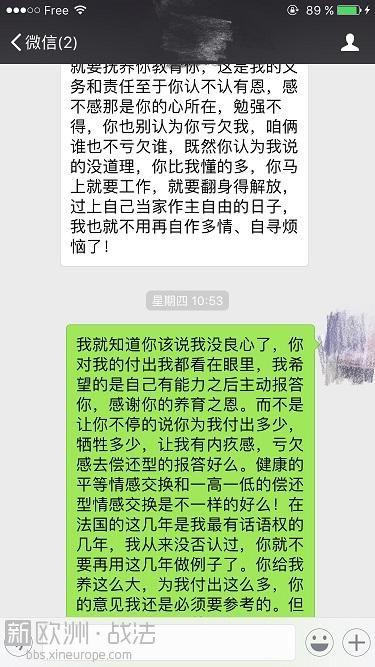 WeChat Image_20170715122207.jpg