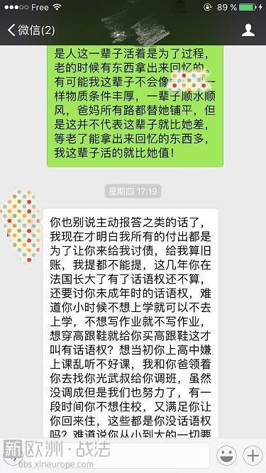 WeChat Image_20170715122212.jpg