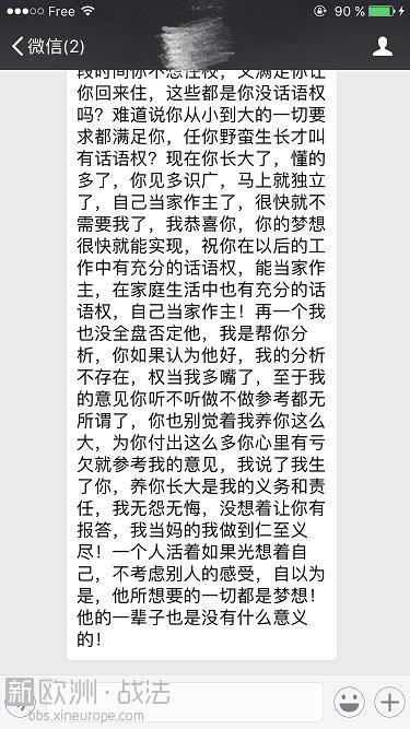 WeChat Image_20170715122215.jpg