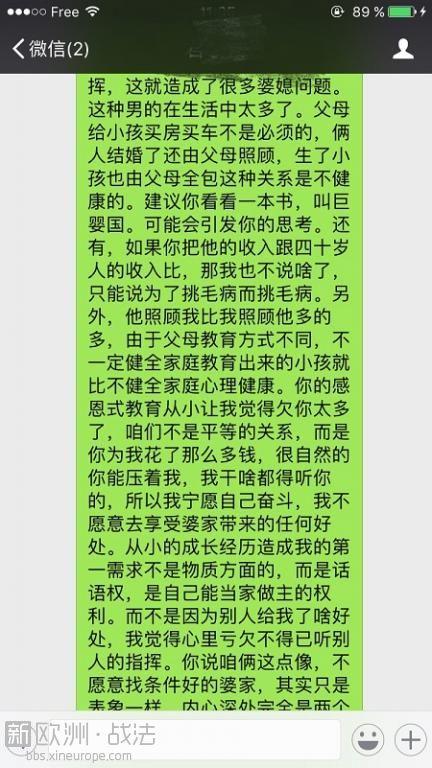 WeChat Image_20170715125130.jpg