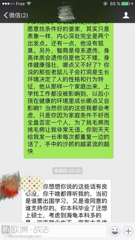 WeChat Image_20170715125133.jpg