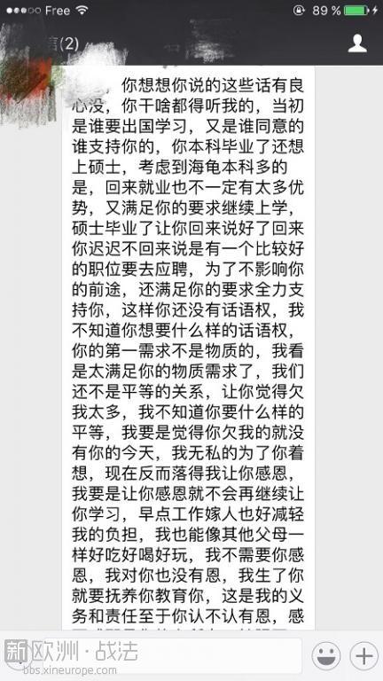 WeChat Image_20170715125136.jpg