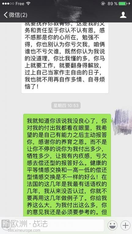 WeChat Image_20170715125143.jpg