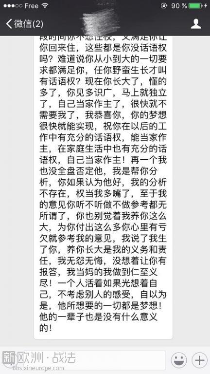 WeChat Image_20170715125149.jpg