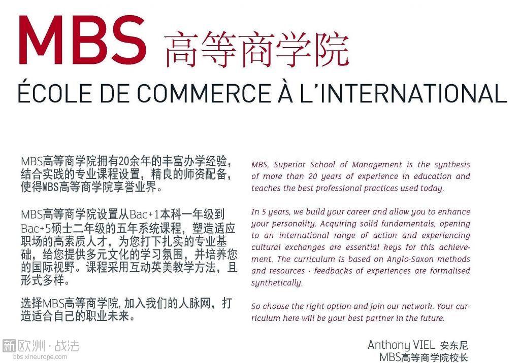 MBS 宣传册部分1.jpg