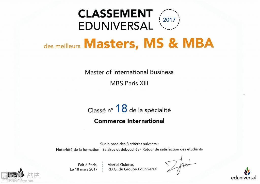 MBS_Classement MBA.jpg