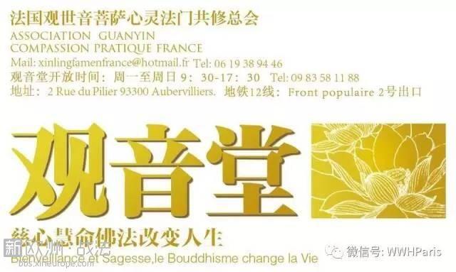 WeChat Image_20170808212250.jpg