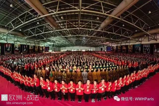 WeChat Image_20170808212330.jpg