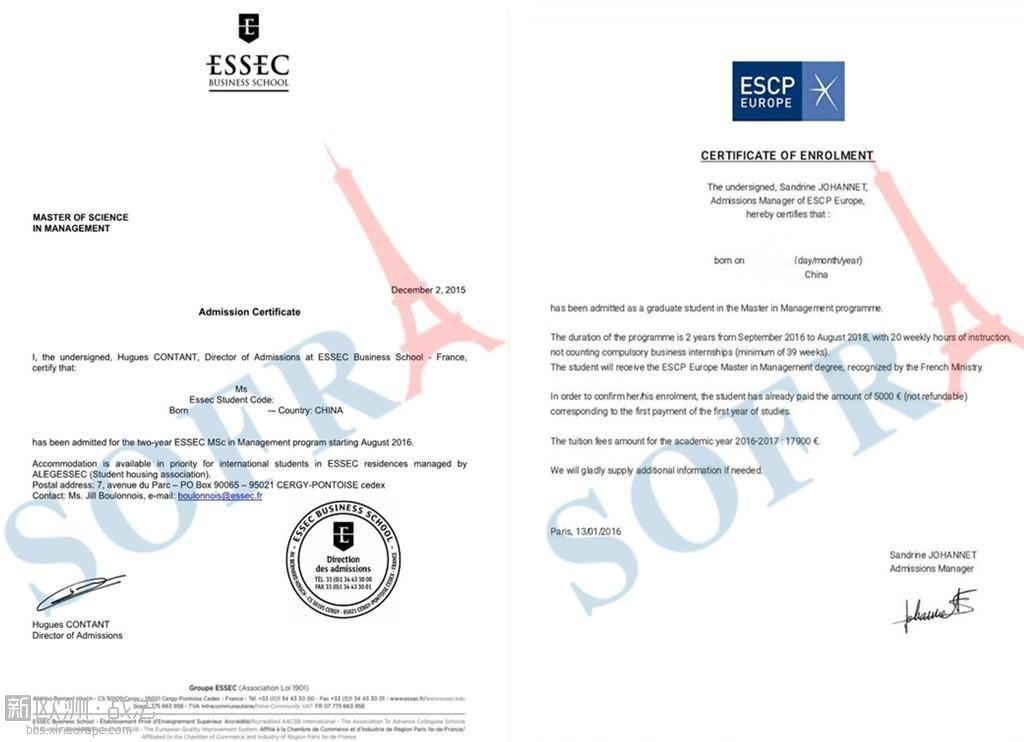 ESSEC商学院 / ESCP欧洲高等商学院