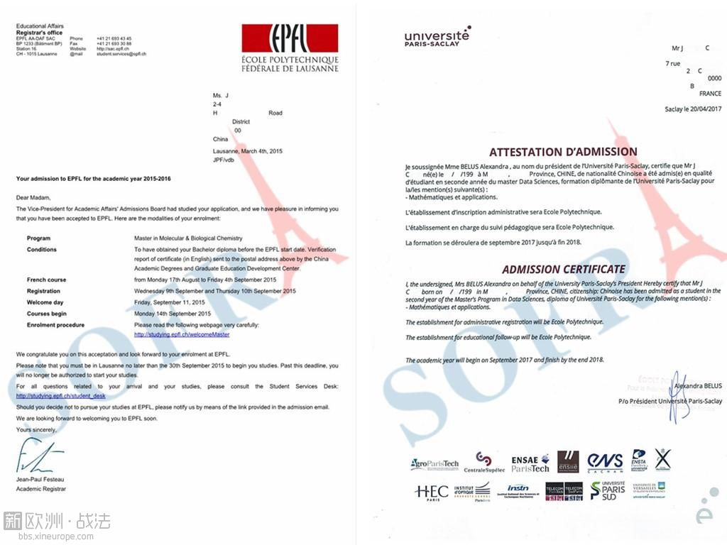 EPFL瑞士联邦理工学院(洛桑)/ ÉCOLE POLYTECHNIQUE巴黎综合理工大学