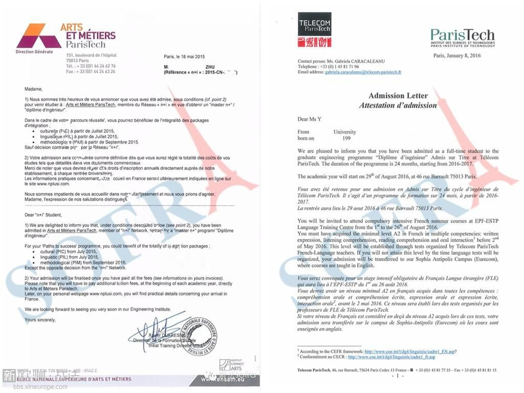 ARTS ET METIERS法国国立高等工程技术学院 / TELECOM ParisTech巴黎高科电信学院