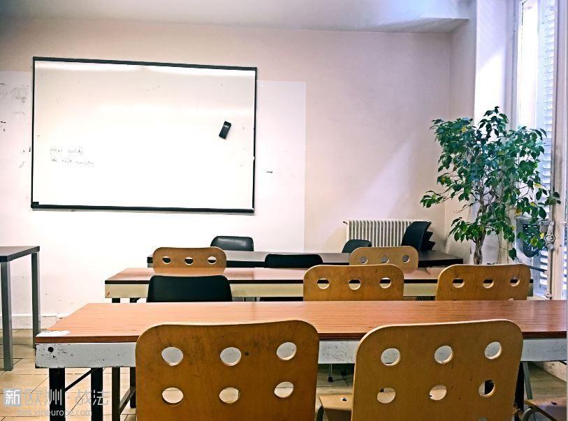 classeroom.JPG