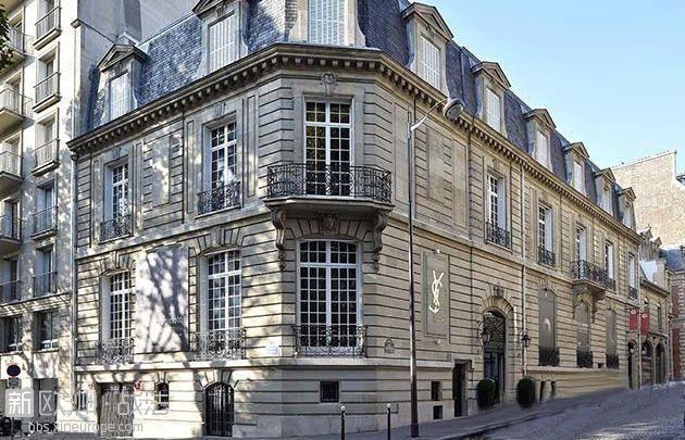 Fondation-Pierre-Bergé-Yves-Saint-Laurent-Façade---630x405---©-OTCP-DR.jpg