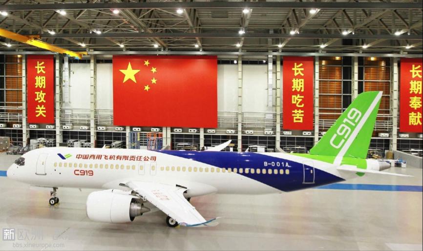 具有完全自主知识产权C919大型客机。 图片来自中国商飞