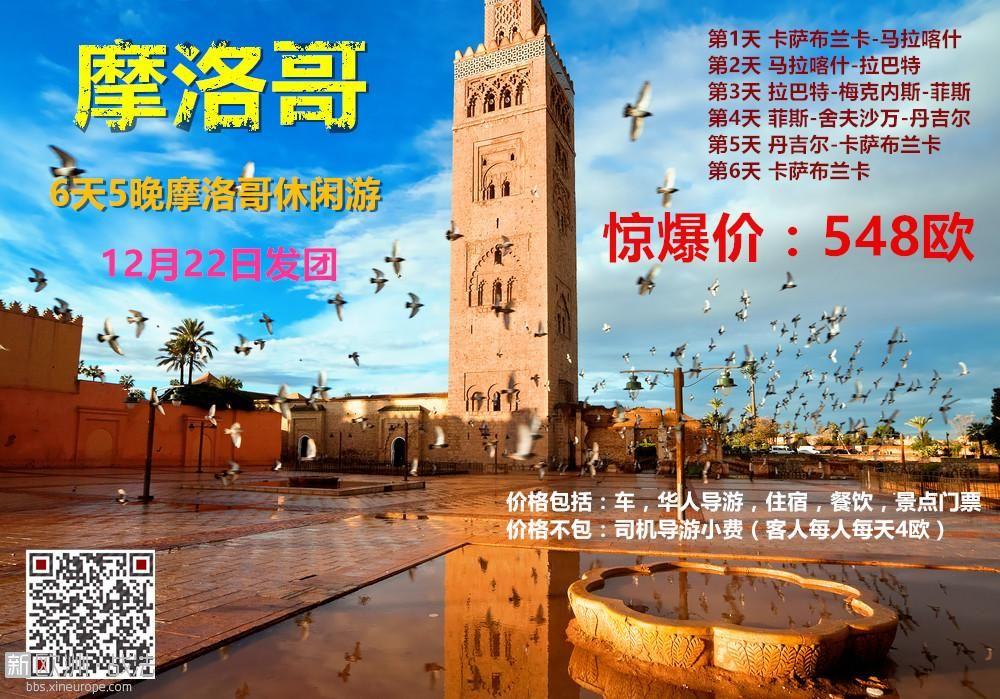 Time-Doctor-Koutoubia-mosque-Marrakech-Morocco_副本.jpg