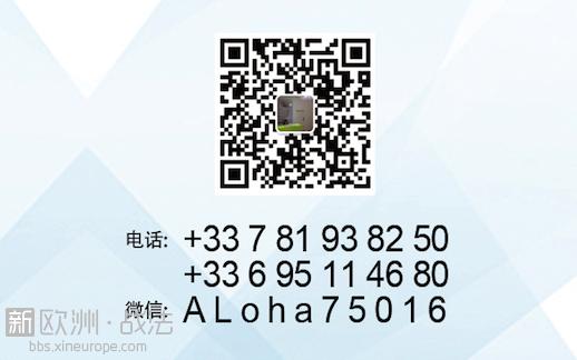 Capture d'écran 2017-11-01 à 19.41.01.png