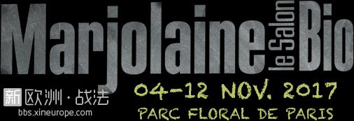 logo-Marjolaine-1.png