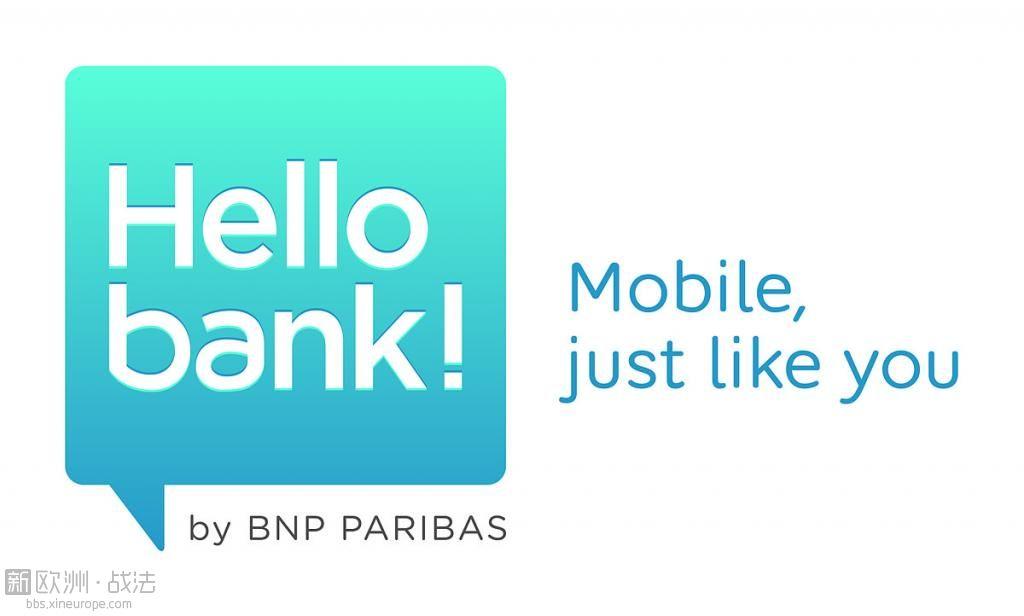 Hellobank!_logo.jpg